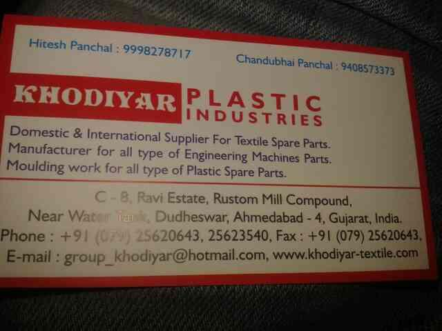 we are leding suppier of textile.spare parts in ahmedabad. - by Khodiyar Plastic Industries, Ahmedabad