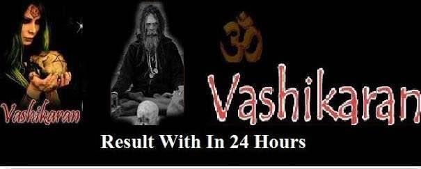 Power full vashikaran with in 24 hours - by Amit Shastri, Montgomery County
