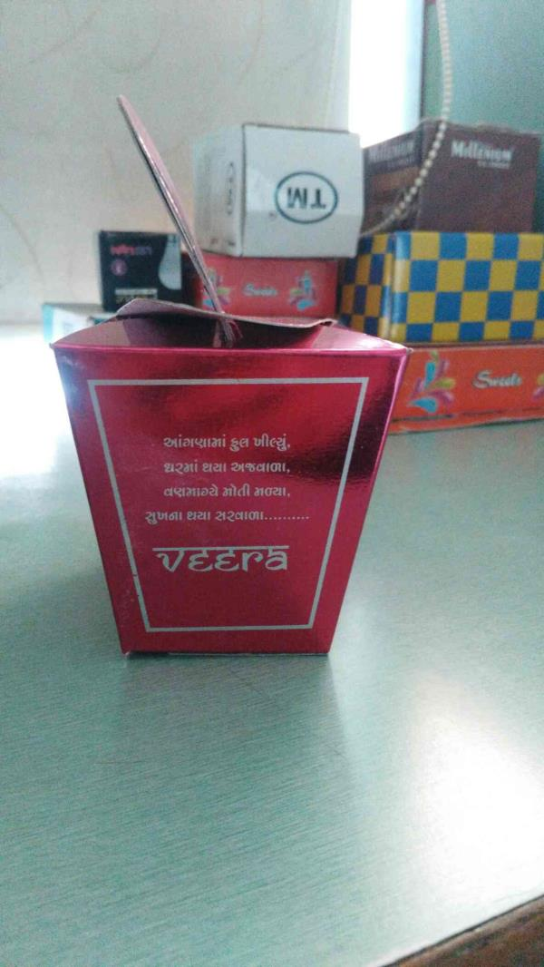 duplex box sweet mist Matika birth  printing box manufacturing  in design different & color different available  from : vikas printers  mo. 94272 23303