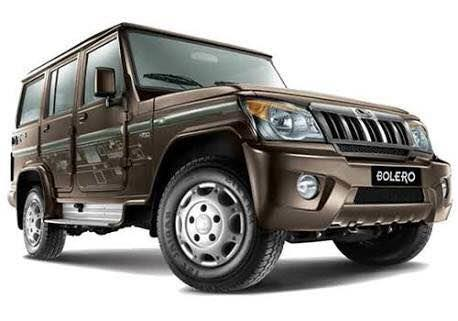 Mahindra bolero on rent in narol  We are best relocation services provider in Ahmedabad   Mahindra bolero in Ahmedabad  Mahindra bolero for gujrat  Mahindra bolero for surat Bolero on rent in Ahmedabad Bolero in rent in narol Bolero on rent in surat
