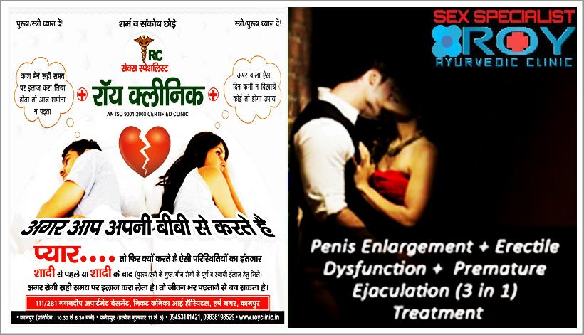 sex specialist clinic kanpur /sexologist clinic In kanpur /best sexologist dr kanpur /sex specialist clinic in kanpur /best sex specialist doctor in kanpur/sexologist doctors in kanpur/sex specialist clinic in kanpur/sex specialist doctor in kanpur