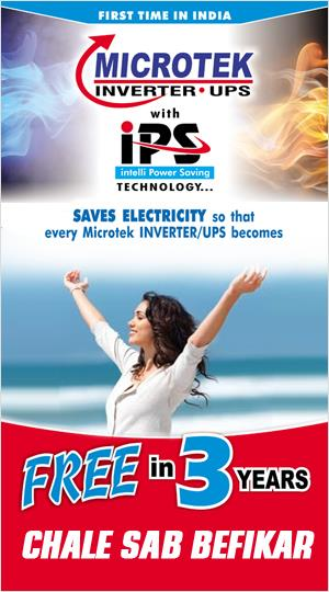 Microtek Authorised Service Center in velachery.  visit:www.SAKTHITECHNOLOGY.COM