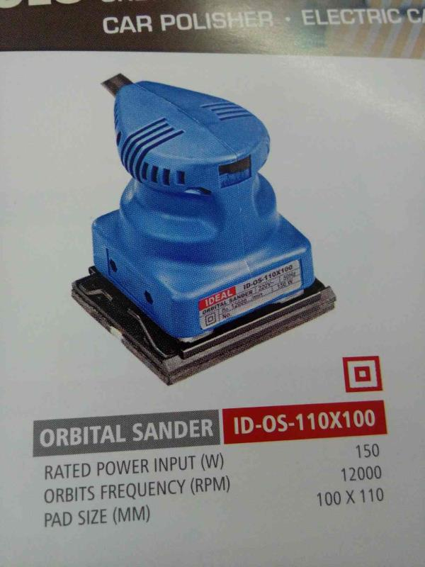 orbital sander machine - by Amrut Machinery, Ahmedabad
