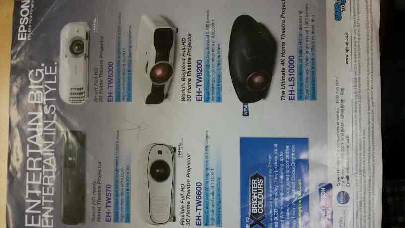 projector rang starts from rs.23, 000/- - by computer bazar , Rajkot