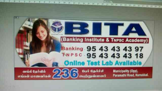 we are the best Banking coaching centers in Namakkal