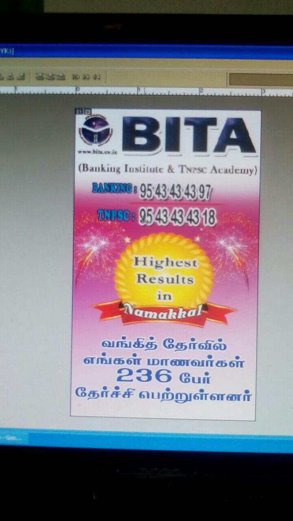 sbi clerk - by BITA, Namakkal