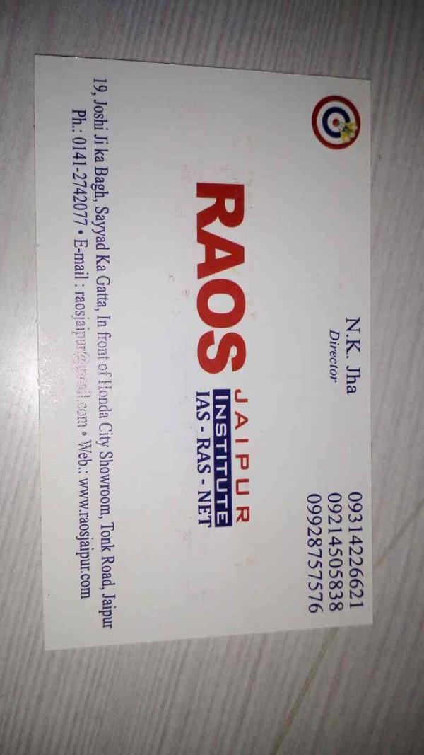 Best IAS Coaching in Jaipur. - by RAOS JAIPUR INSTITUTE, Jaipur