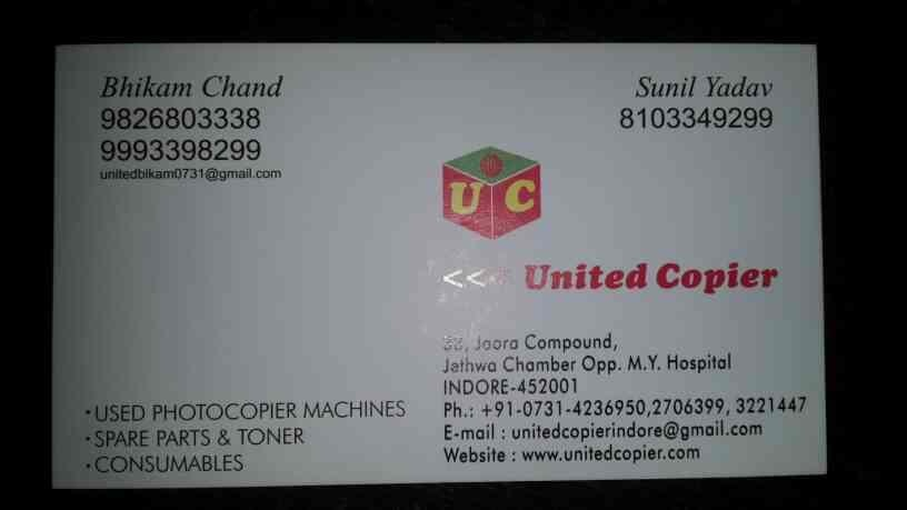 We are best supplier of photo copy machine and parts in madhya pradesh.