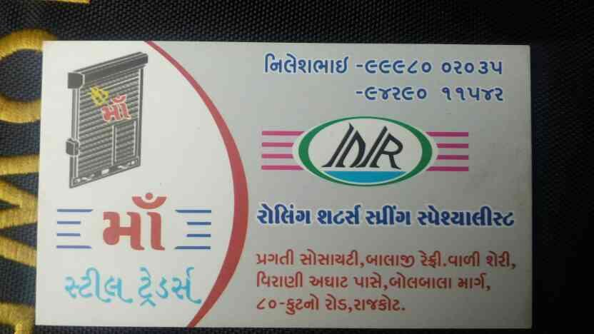 we are manufacturer of rolling shutter , rolling shutter spring in rajkot - by Maa Roling Shutter , Rajkot