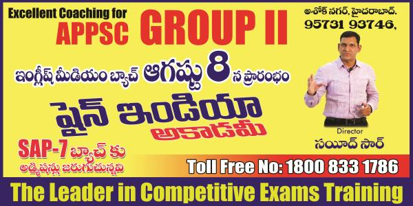 English Medium APPSC GROUP-2  coaching New Batch Starts on August 8th . AMISSIONS OPEN . ENROL TODAY.   Daily TOPIC wise Tests. MOCK TESTS.    JOIN TODAY. SHINE INDIA ACAEMY. Ashok Nagar, Hyderabad. 9573193746.