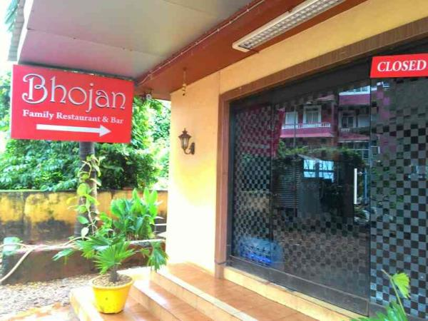 best veg nonveg bar and restaurant in porvorim - by Bhojan, Pilerne