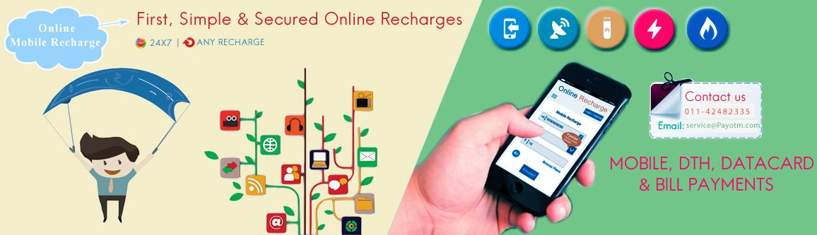 We are inviting Retailers and Distributors for All Mobile and DTH Recharge service, You can EASY recharge anywhere and anytime in India, androids apps, GPRS or Java Mobiles, No need to have an office setup & can do from the location where e - by Online Recharge | 011-42482335, delhi