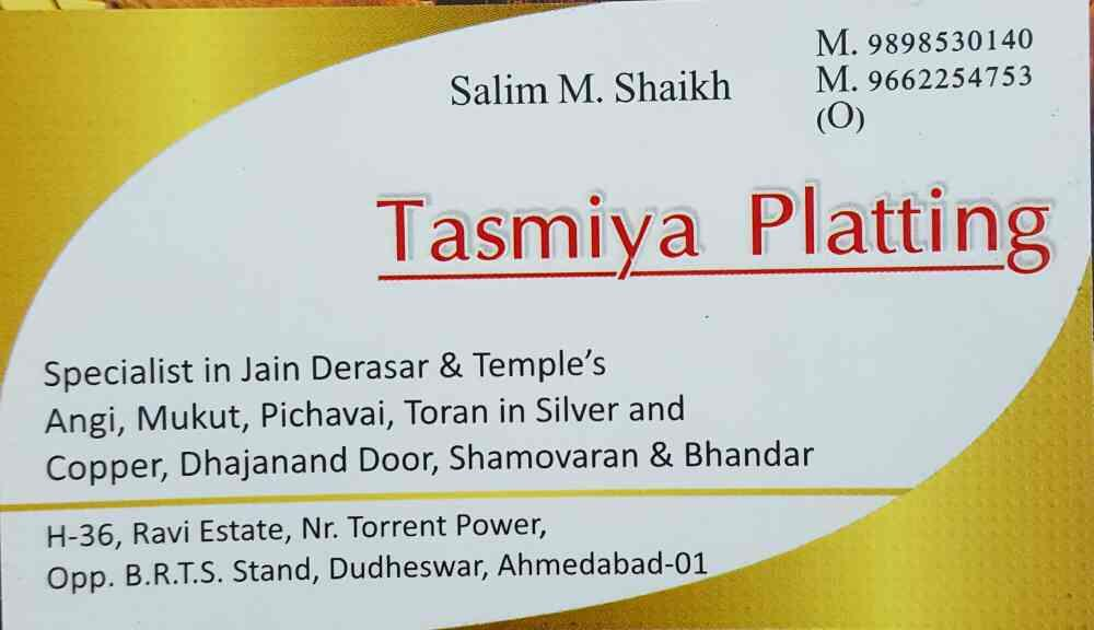 Supplier of Mukut in Ahmedabad   Best quality Mukut in Ahmedabad city  Pichavai in Ahmedabad - by Tasmiya Platting , Ahmedabad