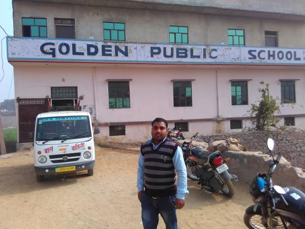 The english medium school  - by Golden Public School, Alwar
