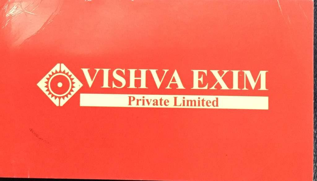 We have wide and customised range products as like mono later extruder , multi later extruder, pipe extrusion machine in Ahmedabad  - by Vishwa Exim Pvt Ltd, Ahmedabad