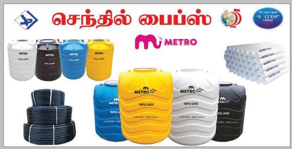 Watertank Manufacturers in Tamilnadu  Senthil Pipes have own manufacturing facility for 2 & 3 layer UPVC Water Tanks. And we have huge number of distributor network in all over Tamilnadu.  Looking for Dealership Equiry: 9842747513  - by Senthil Pipes, Salem