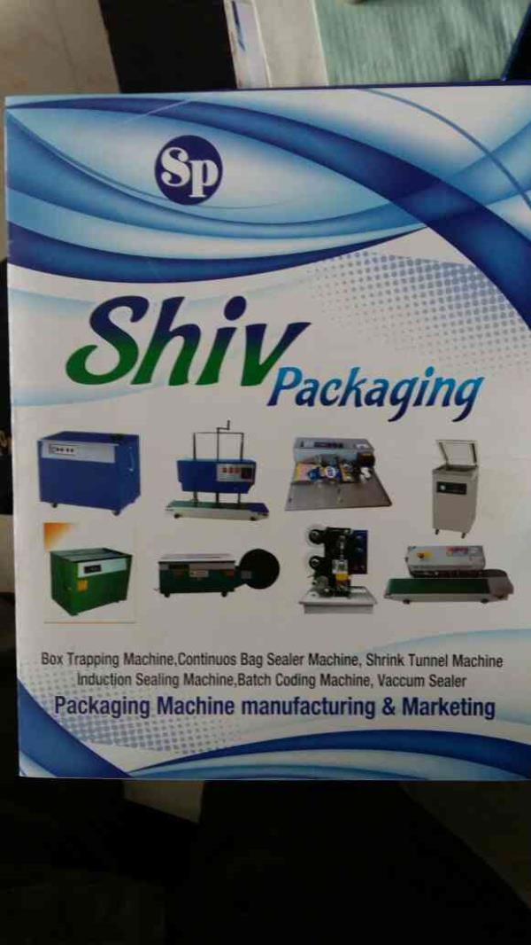 Looking for Packaging Machines   plz contact Mr. Mukesh Patel  +91 9925386830