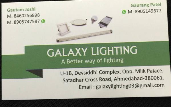 Galaxy lighting  - by Galaxy Lighting, Ahmedabad