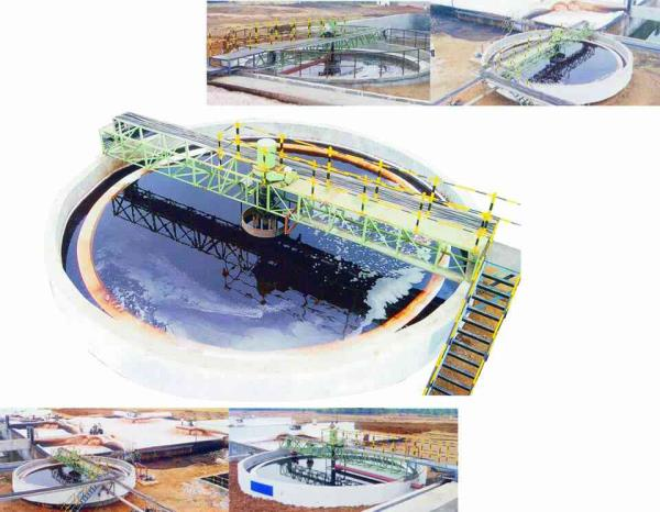 Central Drive Clarifiers  We are a leading manufacturer of Clarifiers.  We are located in Vadodara, Gujarat.  We are a leading supplier of Clarifiers in Ahmedabad, Gujarat.  For more details: www.environengg.com - by Environ Engineering Company, Vadodara