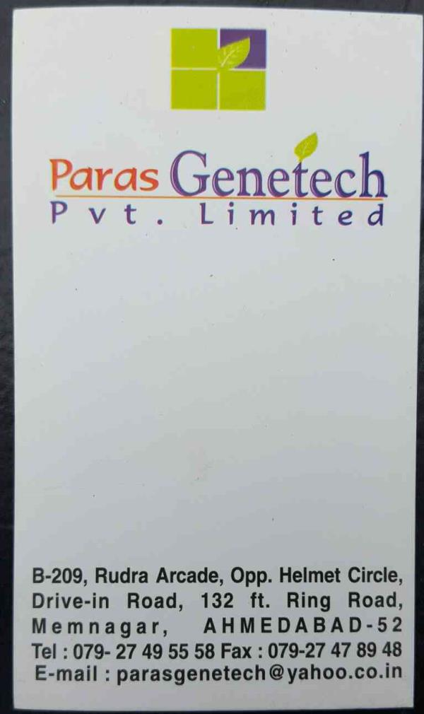 We supply best quality Fertilizers in the city at best price compared to our competitors. Our prime focus is to ensure our customer's satisafaction with quality which will ultimately result in our business satisfaction through their repetit - by Paras Genetech Pvt. Ltd., Ahmedabad