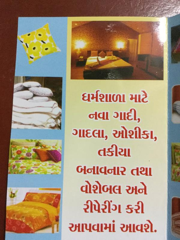 We manufacture bedsheet and pillow for hostel, hospitals and do big projects also in india - by Jay Veer West Spinner, Ahmedabad