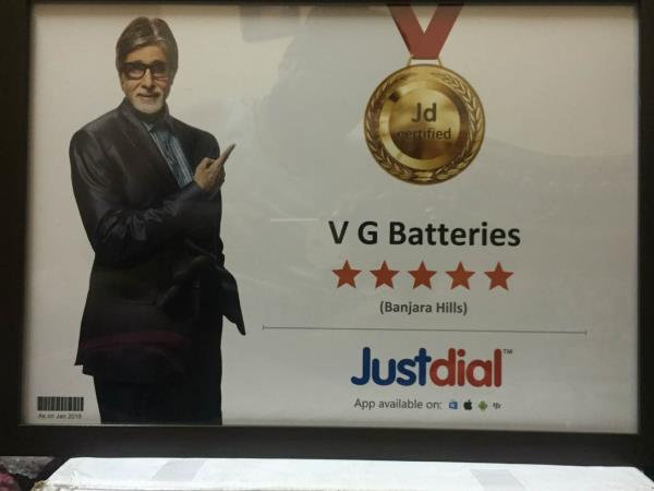 Certified company  - by V G Batteries, Hyderabad