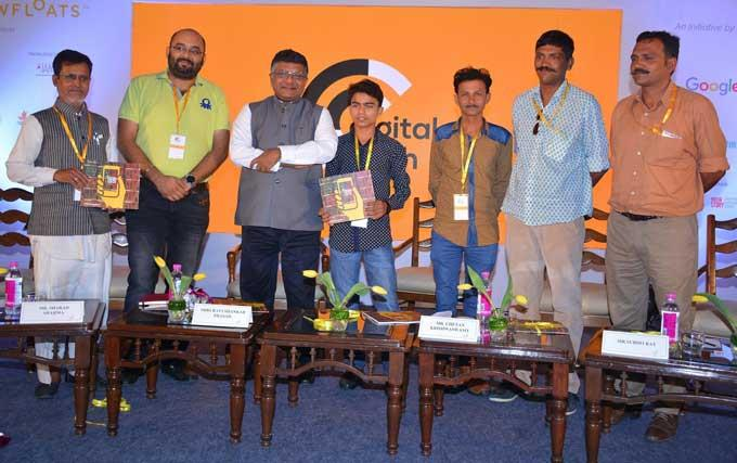 Digital Desh Book Launch By Honr'ble IT Minister Mr. Ravi Shankar Prasad. For Any Quary Call @ 8512075345 Best Promotion company in noida  - by Online Google Promotion | Kundan Kr - 08512075345, Noida