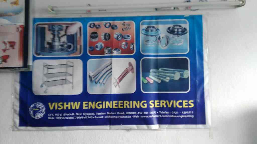 We are supplier of hogh pipe in Indore