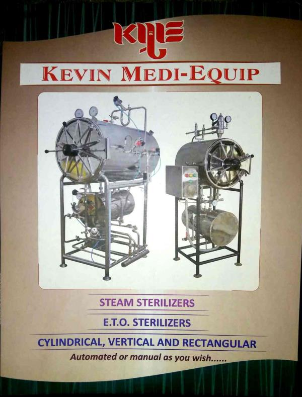 We are manufacturer for steam sterilizers in vadodara, our manufacturing unit is located at makarpura industrial estate, Vadodara, Gujarat, India.