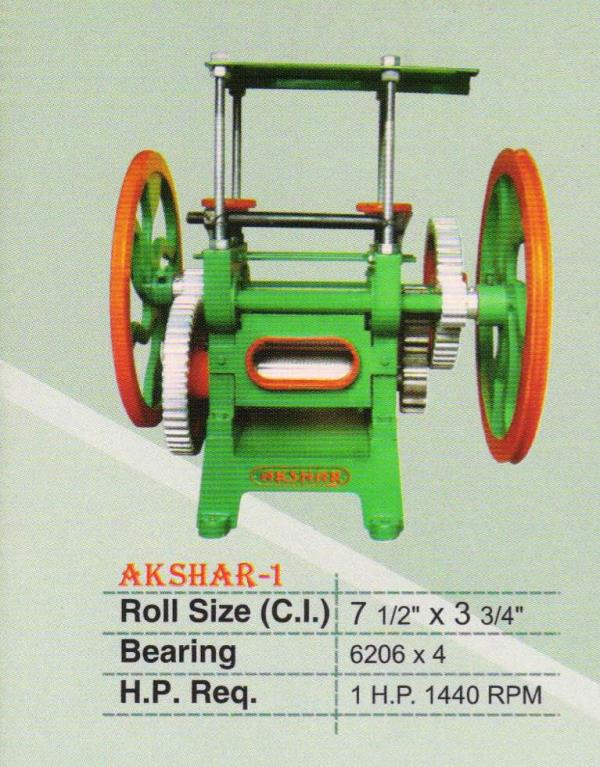 Sugarcane crusher machine  - by Akshar Engineering, Rajkot