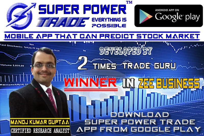 Nifty Future Tips For Tomorrow   To Download Super Power Trade App http://www.superpower.trade/app.php?sno=602  - by Super Power Trade, Delhi