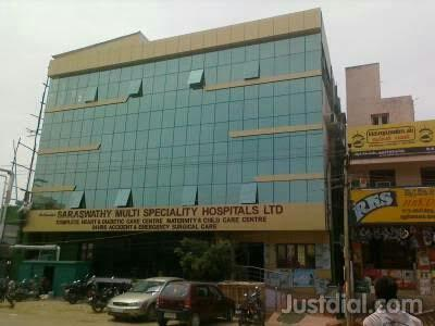 Best ENT hospitals in madipakkam