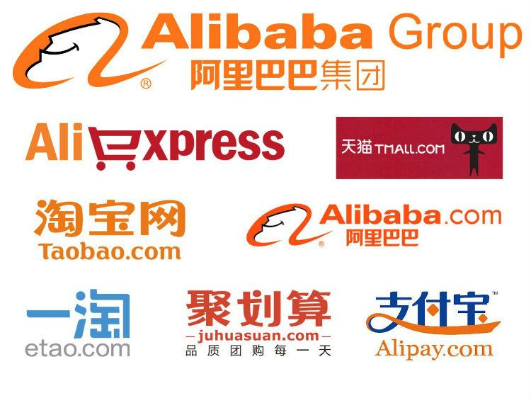 Alibaba Group Holding Limited is a Chinese e-commerce company that provides consumer-to-consumer, business-to-consumer and business-to-business sales.