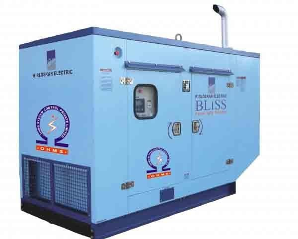 Silent DG Set on Hire in delhi We offer generators from 15KVA to 1250 KVA as per the requirements of clients.New Silent / Non-Silent Generators on hire are ready to move on Trucks on daily/monthly rental basis. for more details www.jaingene - by JAIN GENERATOR HIRING CO  +91 9810679523, New Delhi