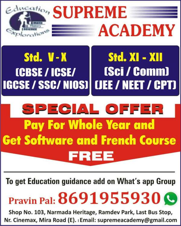 It's brings us great pleasure to introduce our new initiative in Teaching. We along with HOME TUTOR start a new ACADEMY. It's exclusively for Class room coaching. Home to give excellent solution to each and every student. Thank you