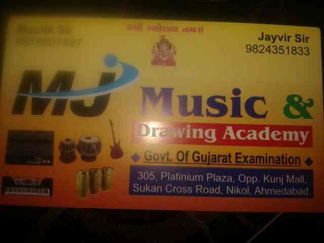 best drawing academy in ahmedabad