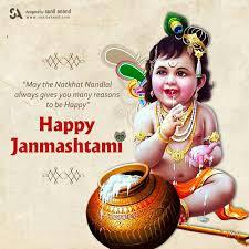 EXCEL DENTAL CARE WISHES YOU ALL SHUBHO JANMAASHTAMI - by Excel Dental Care, Kolkata