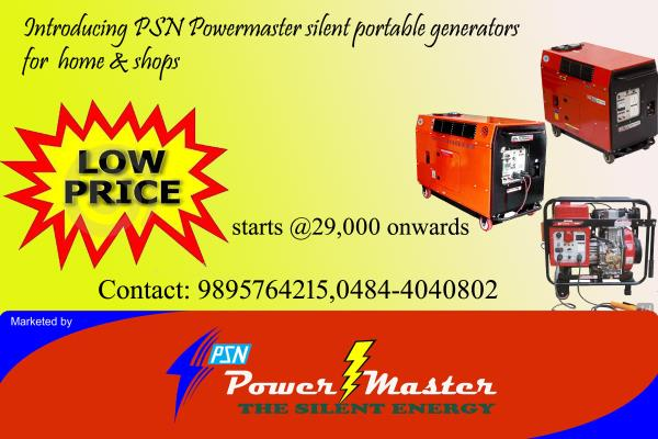 PORTABLE GENERATORS DEALER KOCHI
