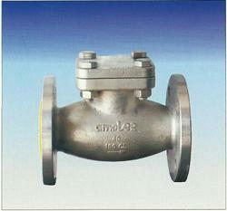 We are one of the leading manufacturers and suppliers of high quality Stainless Steel Non Return Valves. These non-return valves, check valves or clack valves are manufactured from high quality stainless steel in compliance with the industry laid standards. These valves used in various chemical industries to mix different gases into one gas stream.  we are leading manufacturing Stainless Steel Non Return valves in Surat Gujarat
