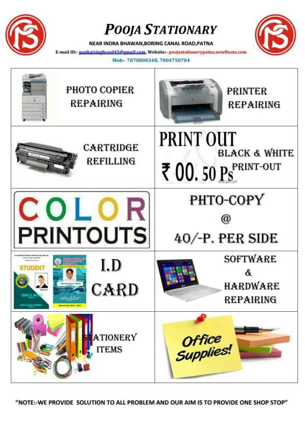 pooja stationery offers