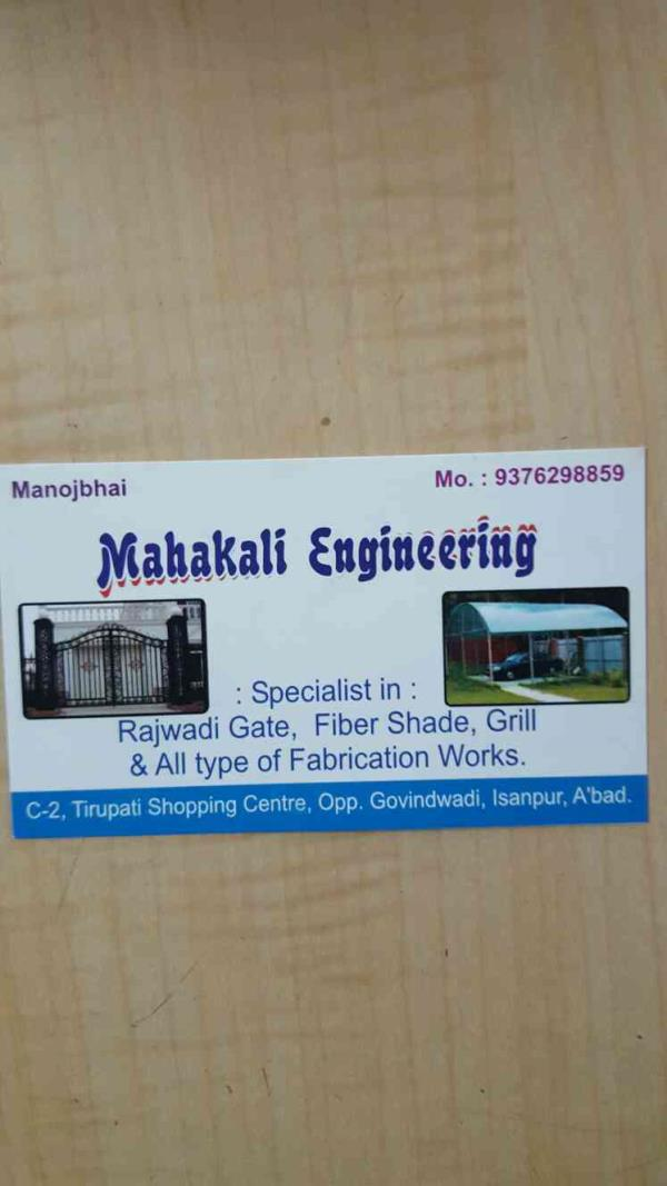Mahakali Engineering is an Ahmedabad based company engaged into Manufacturing of LED street light pipes, Hand made pipes and related products as per customer's requirement.  Contact Mr. Sunil Bhavsar at his direct number 9376298859 to place an order.  We also have supplied out of Gujarat to states like Rajasthan and Madhya Pradesh.