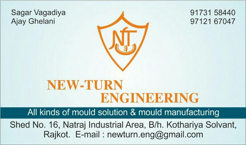 we are number manufacturer of tools & mould in rajkot