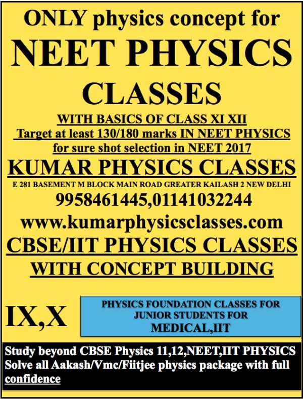 ONLY physics concept for