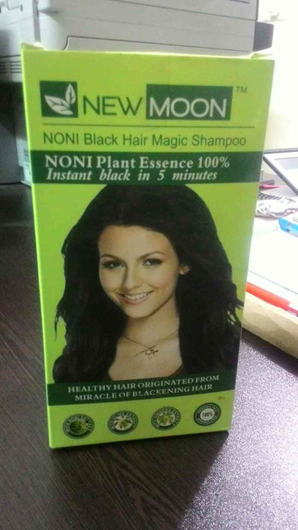 We are supplier of New moon noni black hair shampoo in jaipur