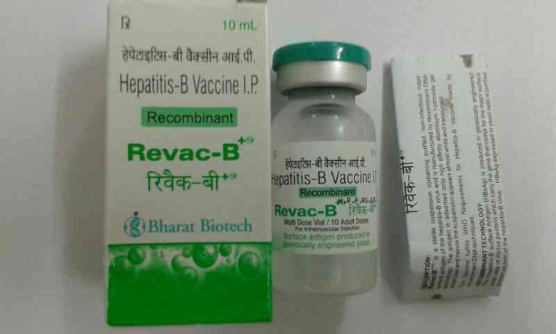 REVAC B(HEPATITIS B) VACCINE