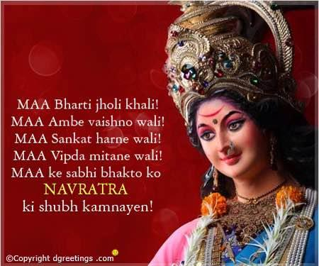 Hello everyone  Happy Navratri