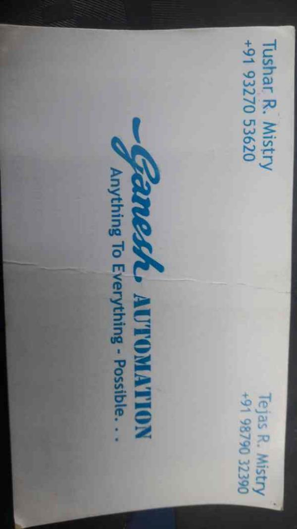 Our visiting Card..