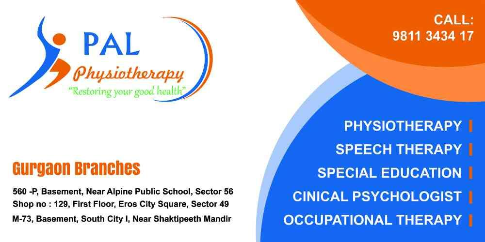 linic in Gurgaon PAL Physiotherapy For more information :www.palphysiotherapy.com
