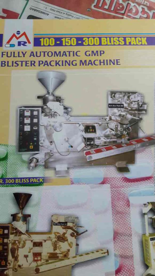 All types of Fully Automatic GMP BlISTER PACKING MACHINE in AHMEDABAD