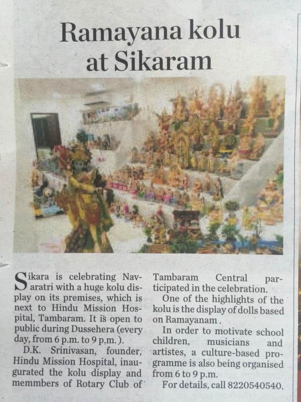Best hotel in tambaram, Sikara serviced Apartment chennai. We thank The Hindu for giving a coverage about our Navratri Kolu celebration which came in today edition. We welcome all for the celebration happening in our apartment banquet hall.  #Hotel in tambaram  #Hall in Tambaram  #Restaurant in Tambaram